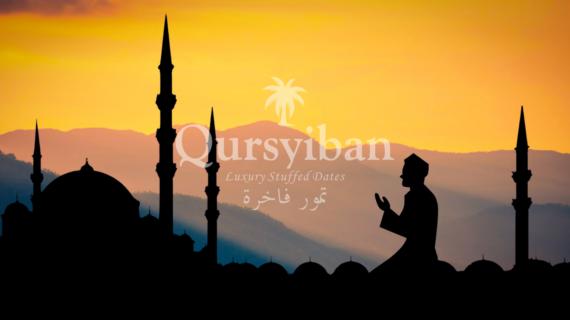 Bulan Syaban, Satu Bulan Sebelum Ramadhan
