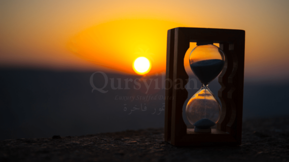 Kapan  Waktu yang Tepat Untuk Sahur?