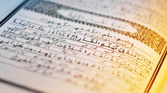 Memahami Malam lailatul Qadar di Bulan Ramadhan